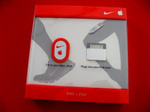 Nikekitbox1